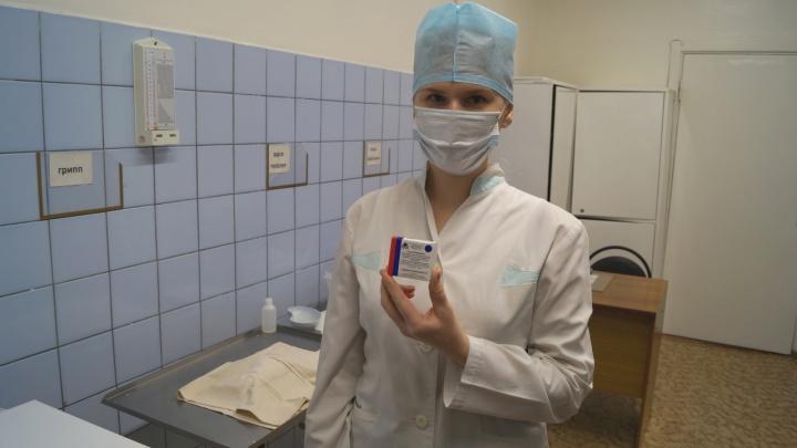 В Архангельскую область доставили еще 800 доз вакцины от коронавируса