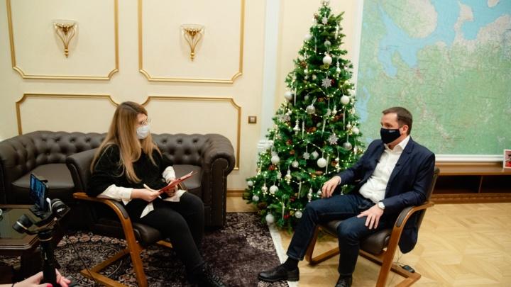 О бедном бюджете, пандемии и Шиесе: подводим итоги года с губернатором Александром Цыбульским