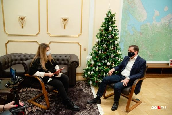 Александр Цыбульский стал главой региона в этом году