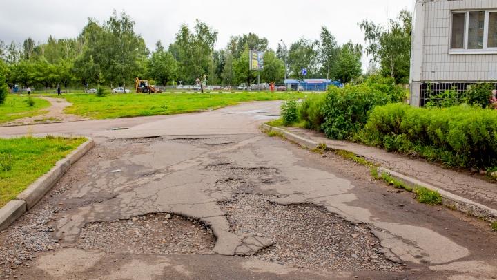 С жителей Ярославля будут брать плату за ремонт ям во дворе