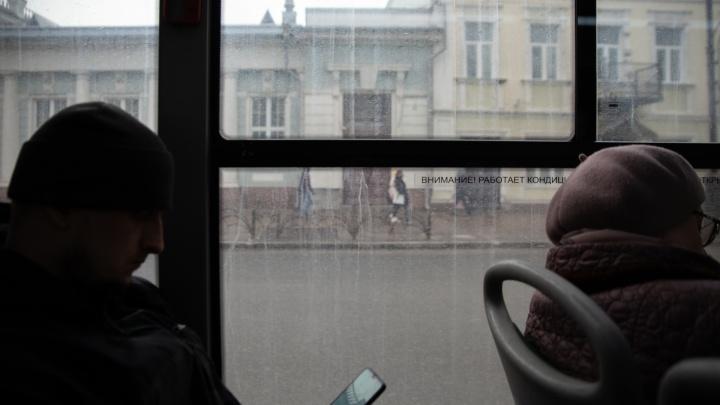 У тюменцев, нарушивших режим самоизоляции, заблокируют транспортные карты