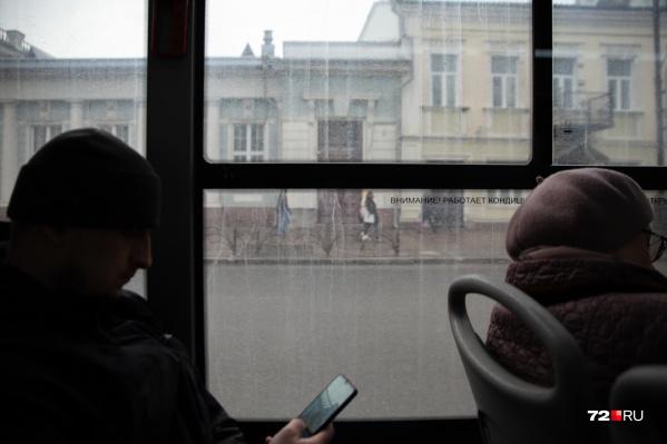 Отслеживать людей, пользующихся общественном транспортом, начнут с понедельника