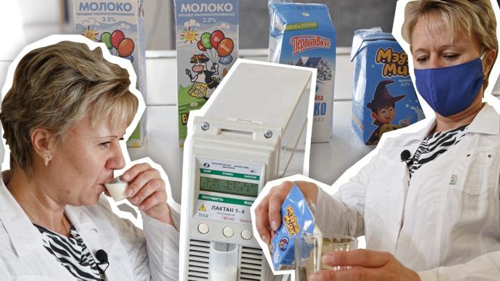 Чёрным по белому: молоко, которое дают челябинским школьникам, не прошло лабораторные испытания