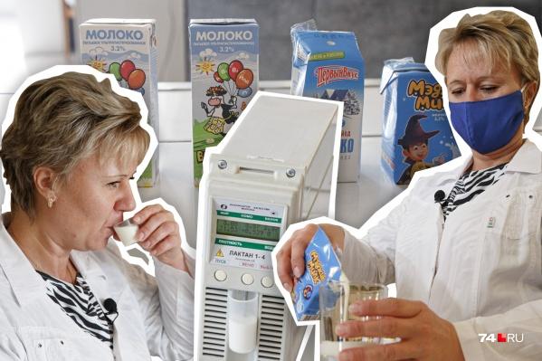 Мы проверили молоков лаборатории при кафедре «Пищевые и биотехнологии» ЮУрГУ