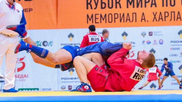 «Завершаем сложный год победой»: ярославский спортсмен завоевал кубок мира по самбо