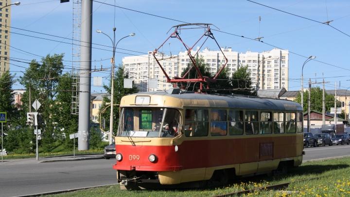 Движение трамваев по улице Челюскинцев закроют из-за ремонта труб