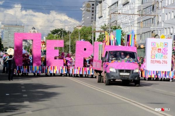 В этом году из-за коронавируса мы остались без Дня города и карнавала