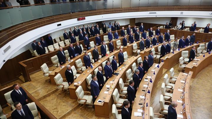 Свердловские депутаты вслед за Советом Федерации и Госдумой приняли поправки к Конституции