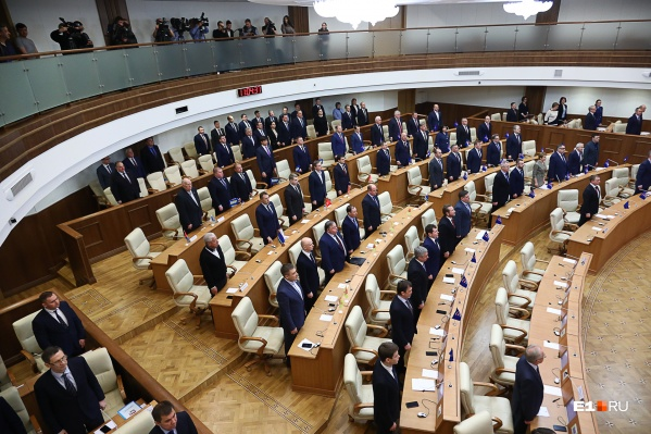Свердловские депутаты перед принятием поправок к Конституции послушали гимн РФ
