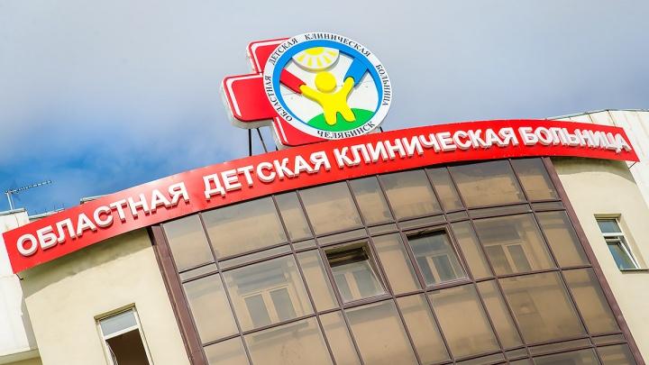 Отделение Челябинской областной детской больницы закрыли на карантин из-за коронавируса у сотрудника