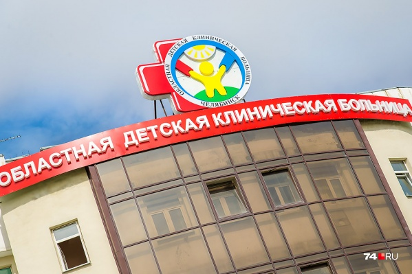 Сотрудник детской областной больницы заразился коронавирусом, из-за этого на карантин отправили отделение реанимации