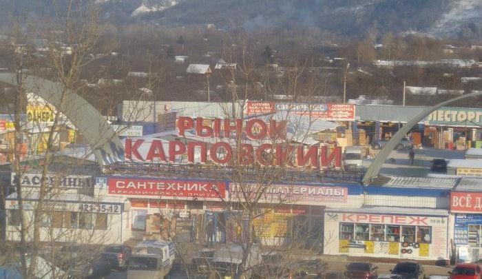 Карповский рынок переедет в конце лета