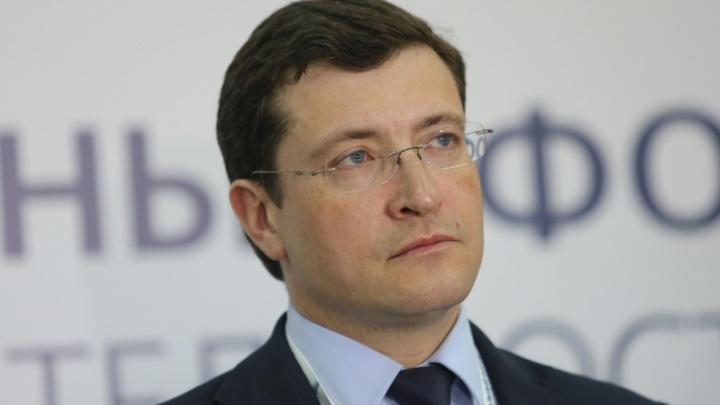 Только у нас и в Москве: нижегородцы смогут голосовать за или против поправок в Конституцию онлайн
