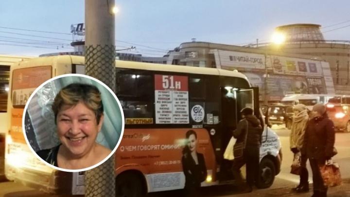 Пассажир маршрутки ударил по голове пенсионерку за то, что она говорила на родном языке