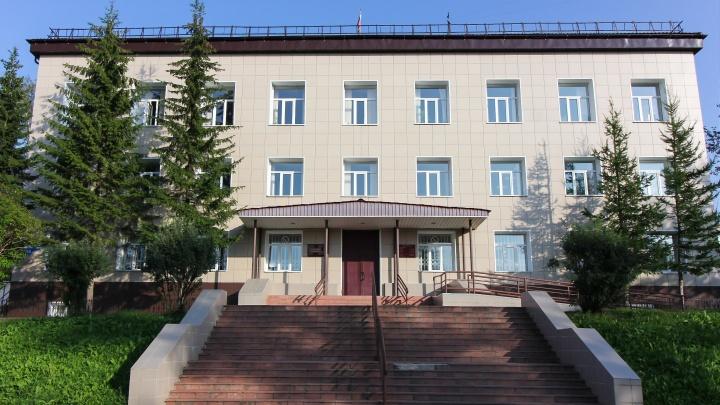 В Соликамске пытались поджечь здание суда. Полиция возбудила уголовное дело