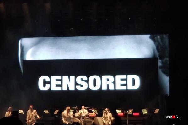 Все пикантные моменты на видео, сопровождавшем концерт, были зацензурированы