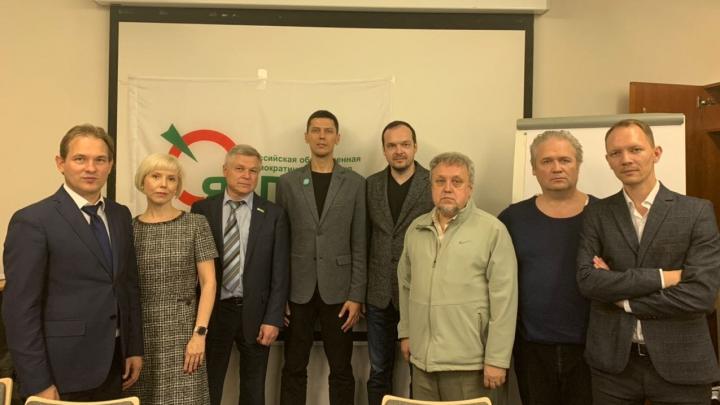 Партия «Яблоко» определила своих кандидатов в депутаты гордумы