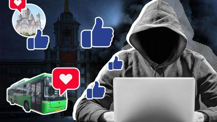 «Мэр тоже не железный»: как армия ботов защищает и хвалит чиновников Екатеринбурга в соцсетях