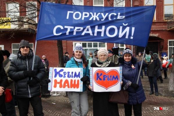 Фестиваль «Крымская весна» должен был пройти в Челябинске в воскресенье, 15 марта