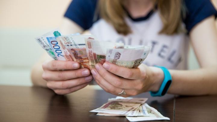 «Накопления не рациональны»: экономист рассказал, что будет с курсом рубля в 2021 году