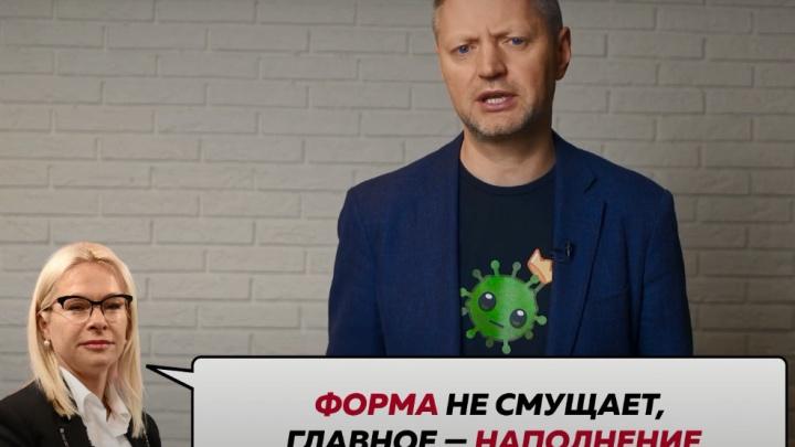 «Какой год, такой и каток»: журналист «Редакции» иронично прокомментировал новую форму катка на Ленина