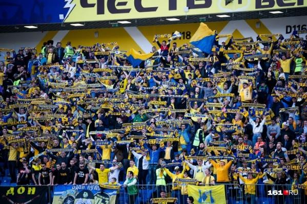 В 2018 году «Ростов» понес убыток в 458 миллионов