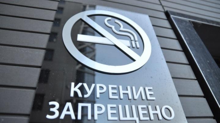 В Омске за продажу вейпов подросткам начнут штрафовать на полмиллиона рублей