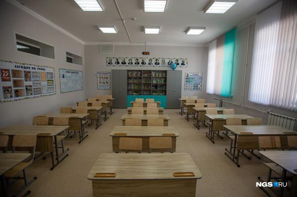 Многие школьники сейчас учатся удалённо