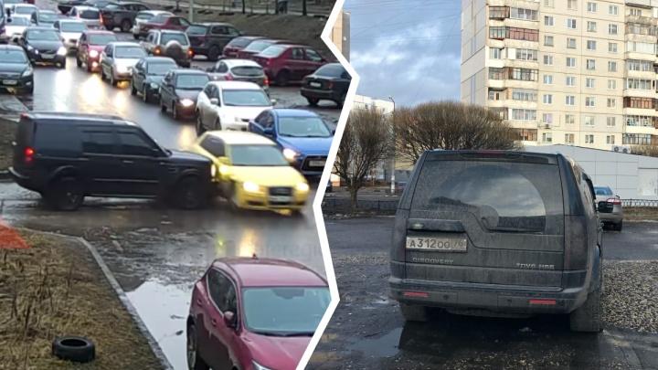 Ярославцы вычислили внедорожник, водитель которого устроил массовое ДТП и сбежал