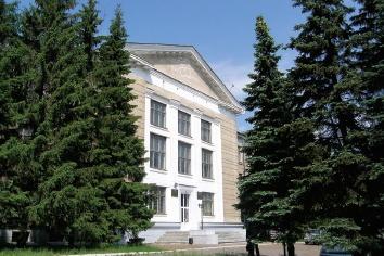 Институт является одним из мировых лидеров в своей сфере