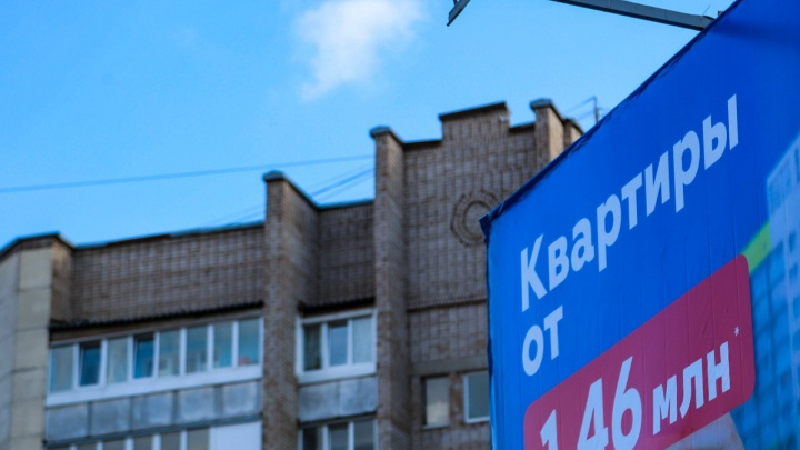 Хроника коронавируса в Башкирии: риелтор рассказал, как обстоят дела с рынком недвижимости