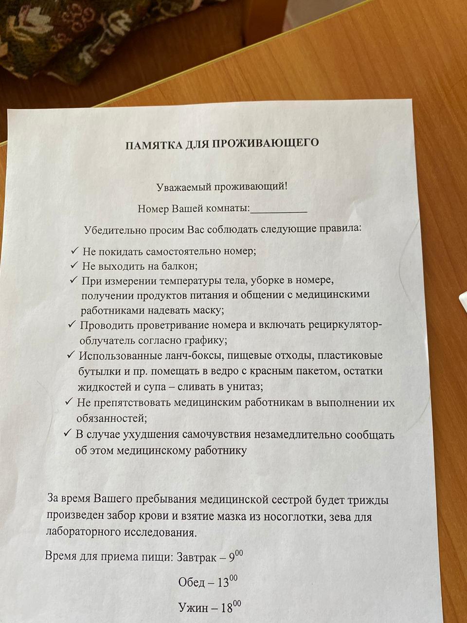 автор фоточитательница «Фонтанки» Анастасия