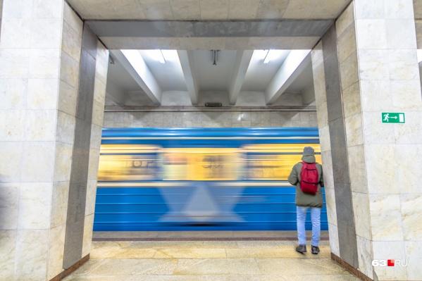 Сейчас в Самаре работают 10 станций метро