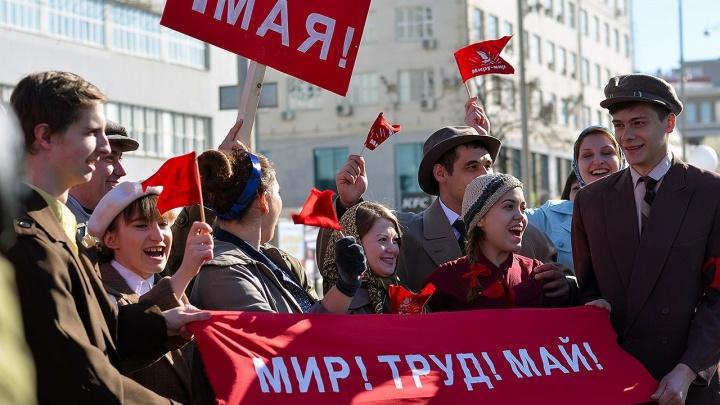 Этот день мог бы быть таким: ностальгируем с читателями по первомайской демонстрации и «Монстрации»