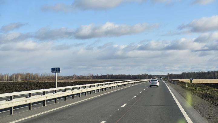 Губернатор объяснил, можно ли приезжать в Свердловскую область на машине из других регионов
