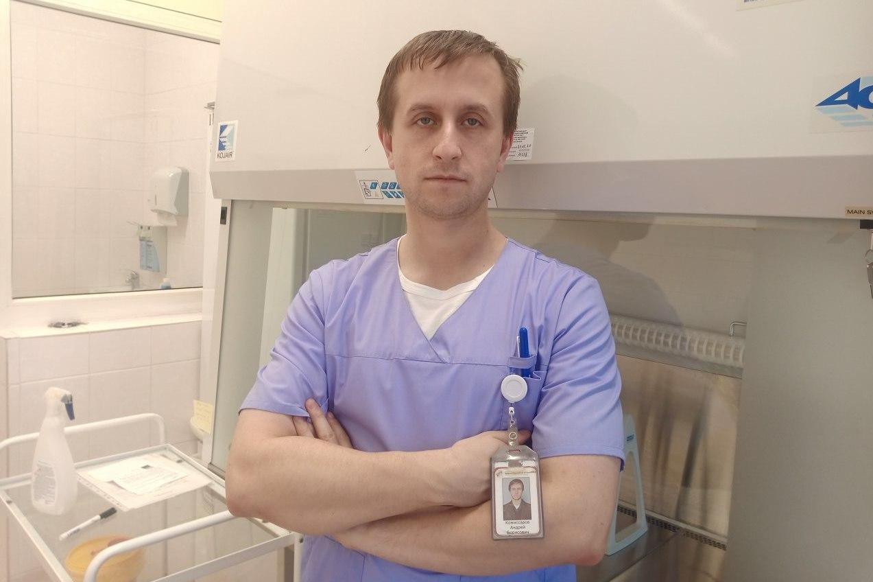 Андрей Комиссаров