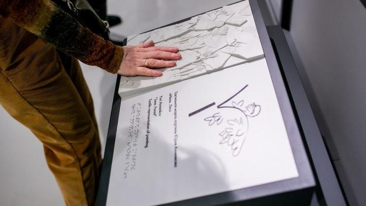 В пермском музее PERMM появятся тактильные копии экспонатов