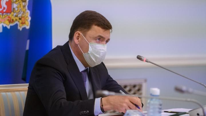 «Я на это уже указывал»: губернатор отругал мэра и горожан за отсутствие масочного режима