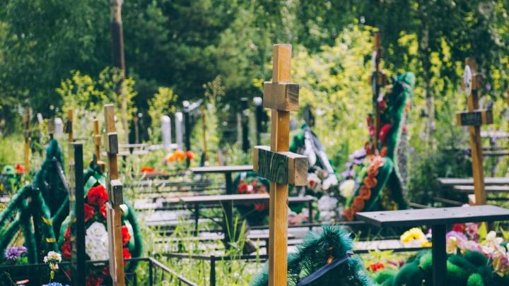 На Западном кладбище в Омске до конца года планируют построить дом траурных обрядов