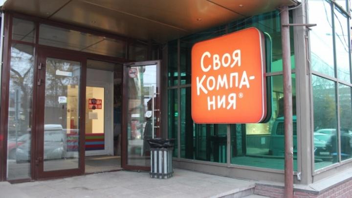 Уральская сеть «Своя компания» закрыла все рестораны в Новосибирске