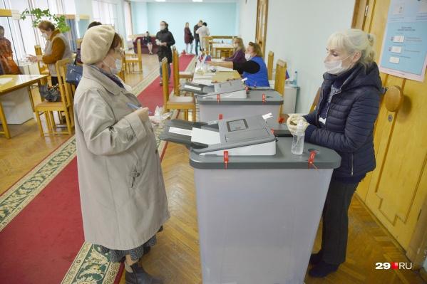 За победившего на выборах Александра Цыбульского проголосовали69,63% избирателей