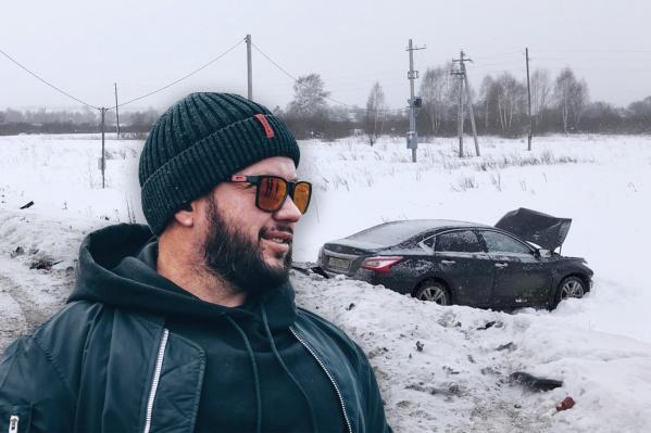 Станислав Ражев ехал с женой отдохнуть на Алтае, но утром недалеко от Бийска попал в аварию