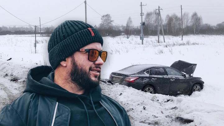 «Хотел выйти из машины, но не мог»: известный новосибирский фотограф попал в жесткое ДТП