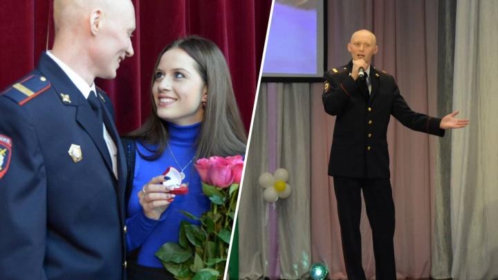 «Сам написал песню»: пермский полицейский во время концерта сделал предложение руки и сердца