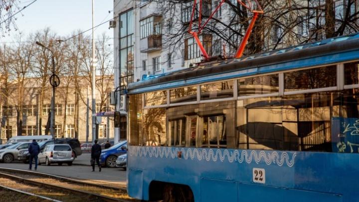 В Ярославле закроют трамвайный маршрут