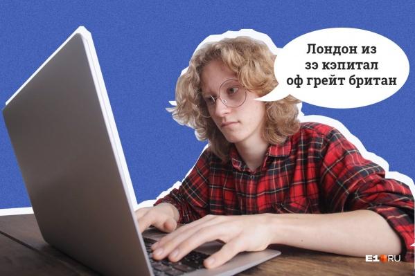 Многие онлайн-курсы стали бесплатными на время вынужденного карантина