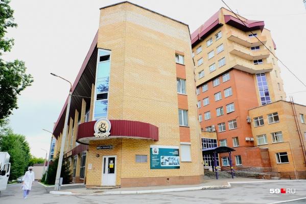 В пермской краевой клинической больнице вспышка COVID-19
