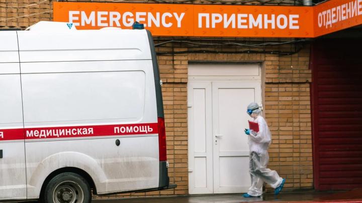 Следственный комитет начал проверку из-за невыплат надбавок медикам из Сормово