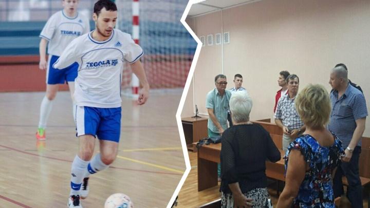 «Напали вшестером»: однорукий спортсмен из Ярославля получил срок за массовую драку