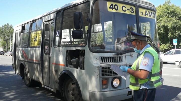 В Челябинске начались массовые проверки ржавых маршрутных пазиков (и не только)
